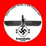 iranshahr_nsmi