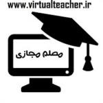 virtualteacher