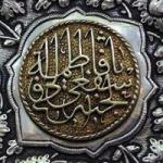 beyt_al_ahzan