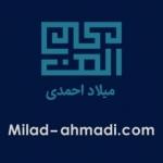 miladahmadi04