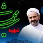 kalam_haq2