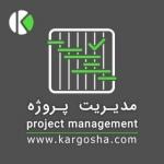 kargoshaproject
