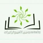 جامعه مدرسین کامپیوتر ایران(کلوب کشوری کامپیوتر)