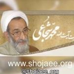 shojaee_org