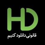 halaldownload