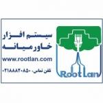 rootlan