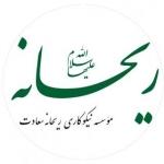 reyhanehsaadat_charity