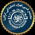 مجتمع فنی تهران ( نمایندگی گرگان)