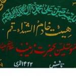 khademoshohadaqom