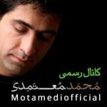 motamediofficial