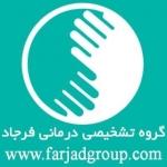 farjadgroup