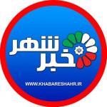 khabarshahryar