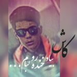 mohammadrezasafaei