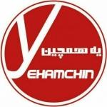 yehamchin