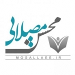 mosallaee