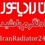 iranradiator24