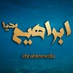 ابراهیم مدیا