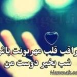 Shayan_@gg