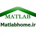 matlabhome