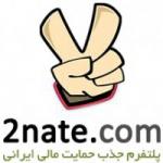 2nate