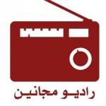 radio_majanin