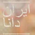 bahman7x