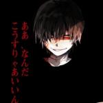 (روح شمشیر) Kenshin