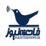 fakhtehnews