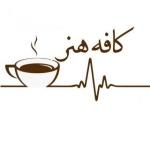 cafehonar