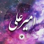 amirali_iran_boy