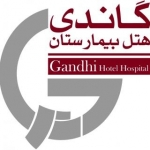 sahand_gandhi