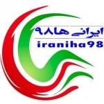 iraniha98
