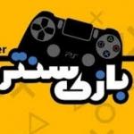 bazicenter_mahshar