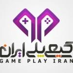 Iran gameplay