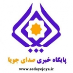 joyanews