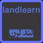 landlearn_ir