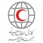 iranianrcs