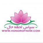 honorofnow