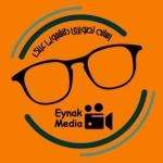 رسانه عینک