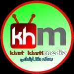 khat_khatee