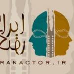 IRANACTOR.TV