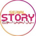serial_story
