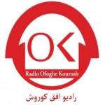 radioofoghkourosh