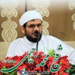 sheikh_rahimi