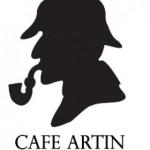 کافه آرتین