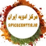 spicecenter