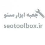 seotoolbox