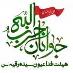 j_hezbollah