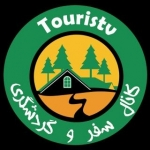 touristv