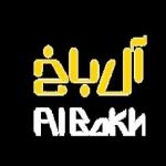 albakh.com